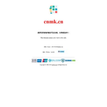 Cnmk.cn thumbnail