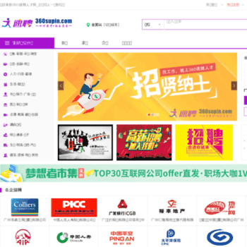 Cnweixun.cn thumbnail