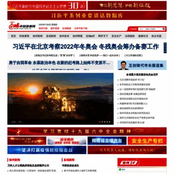 Cnxz.com.cn thumbnail