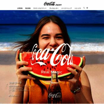 Cocacola.co.jp thumbnail