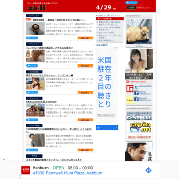 Code-g.jp thumbnail