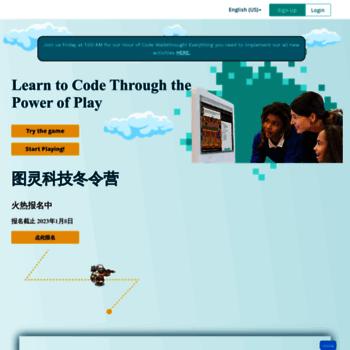 Codecombat.cn thumbnail