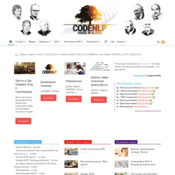 Codenlp.ru thumbnail
