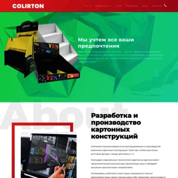 Веб сайт colirton.com.ua
