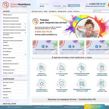 Colornumbers.ru thumbnail