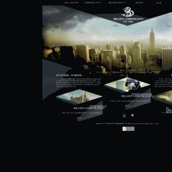 Веб сайт combillion.com