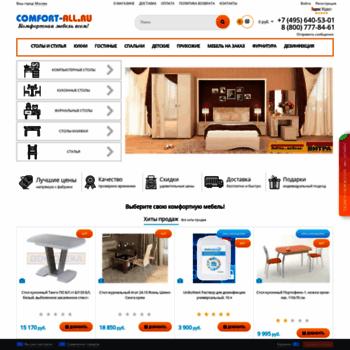 Comfort-all.ru thumbnail