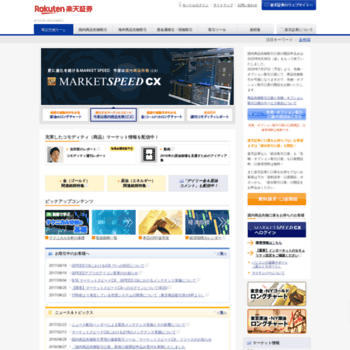 Commodity.co.jp thumbnail