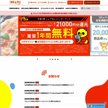 Commufa.jp thumbnail