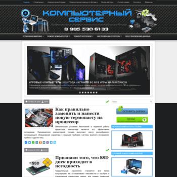 Comphelpmoscow.ru thumbnail