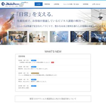 Comsis.co.jp thumbnail
