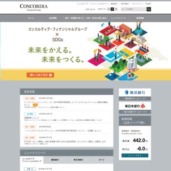Concordia-fg.jp thumbnail