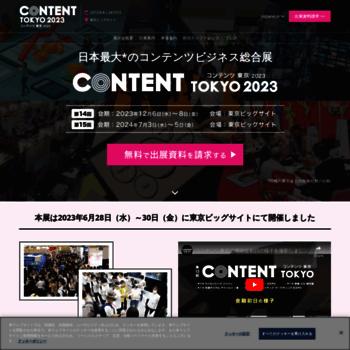 Content-tokyo.jp thumbnail