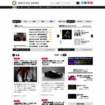 Contents.oricon.co.jp thumbnail