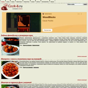 Cook-s.ru thumbnail