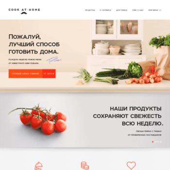 Cookathome.ru thumbnail