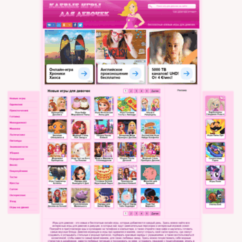 Coolgirlsgames.ru thumbnail
