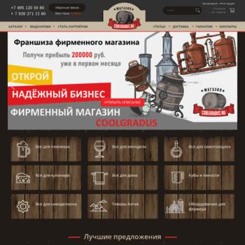 Coolgradus.ru thumbnail