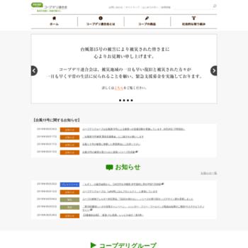 Coopnet.jp thumbnail