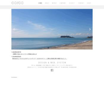 Corco.jp thumbnail