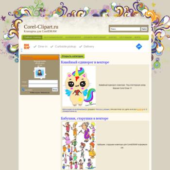 Corel-clipart.ru thumbnail