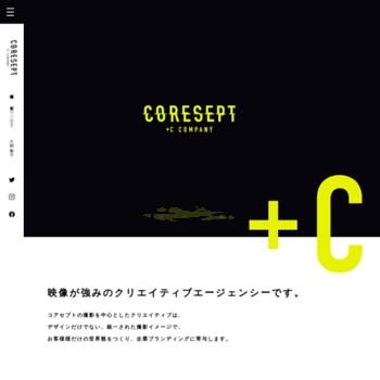 Coresept.co.jp thumbnail