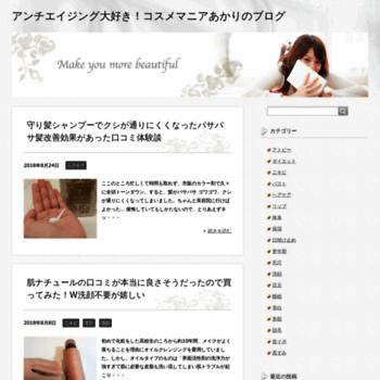 Cosmelove.jp thumbnail