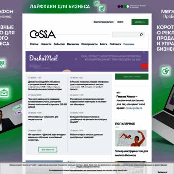 Cossa.ru thumbnail
