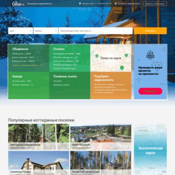 Cottage.ru thumbnail