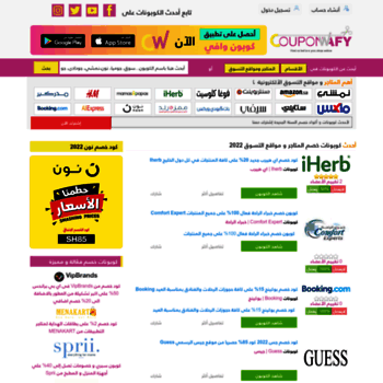 f501058b43b8c couponwafy.com at WI. أحدث كوبونات خصم المواقع و المتاجر كود خصم ...