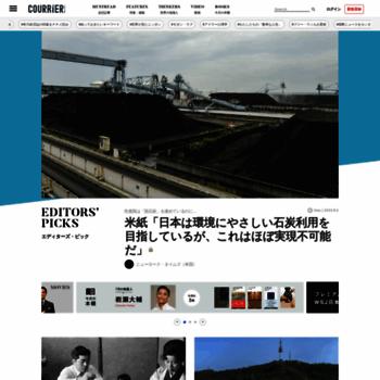 Courrier.jp thumbnail