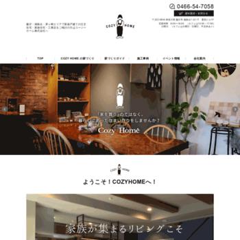Cozyhome.co.jp thumbnail