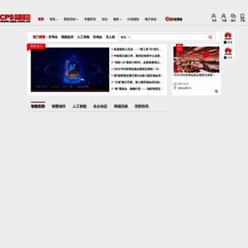 Cps.com.cn thumbnail