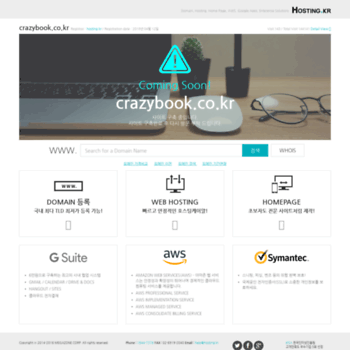 Crazybook.co.kr thumbnail