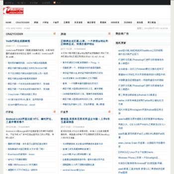 Crazycoder.cn thumbnail