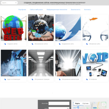 Create-site.pro thumbnail