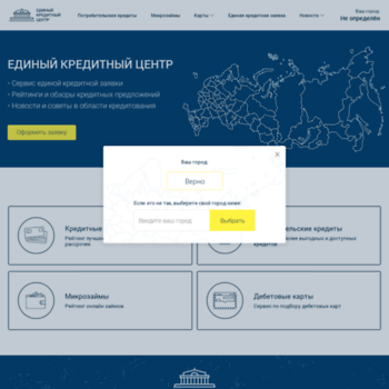 Credicenter.ru thumbnail