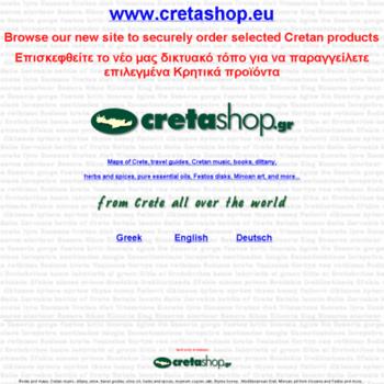 Cretashop.gr thumbnail