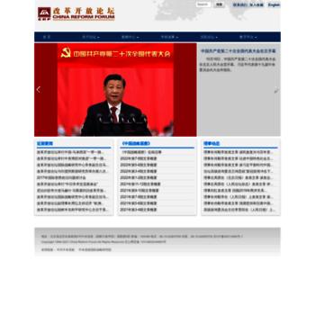 Crf.org.cn thumbnail