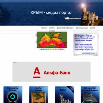 Crimea-media.ru thumbnail