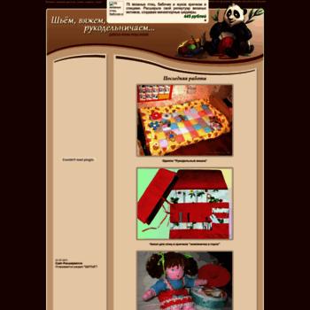 Crocheting.ru thumbnail