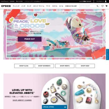 Crocs.co.jp thumbnail