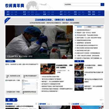 Cryn.net.cn thumbnail
