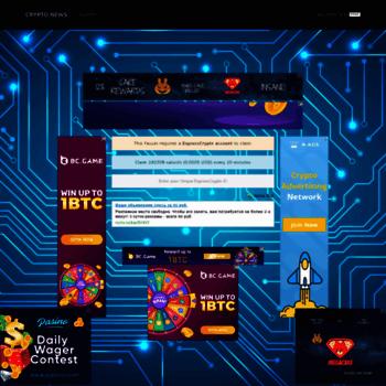 Веб сайт crypto-news.fun