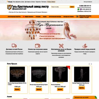 Crystal-decor.ru thumbnail