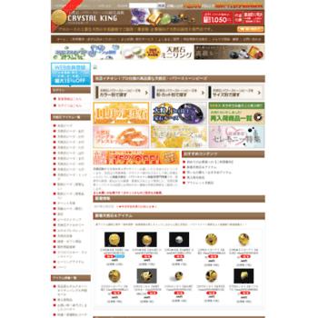 Crystal-king.jp thumbnail