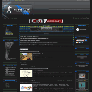 Веб сайт cs-cobra.ru