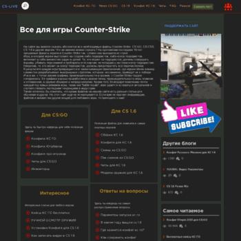 Веб сайт cs-gn-master.ru