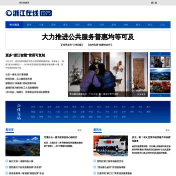 Cs.zjol.com.cn thumbnail
