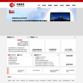 Cs2c.com.cn thumbnail